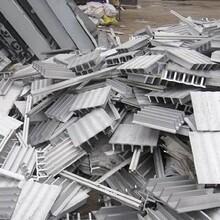 四会铝渣回收价格回收公司图片