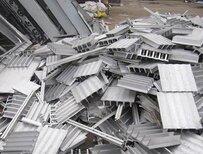 四會鋁渣回收價格回收公司圖片0