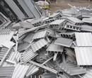 大良高價收購鋁渣回收公司廢舊物資回收圖片