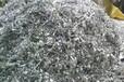 南城高價回收鋁刨絲回收公司