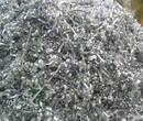 南海區鋁刨絲回收服務廢舊物資回收回收公司圖片