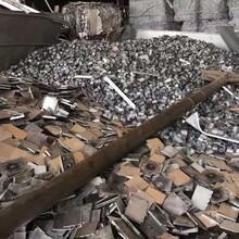 容桂铝型材回收报价回收公司废旧物资回收图片
