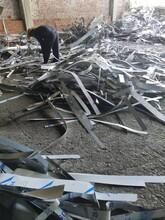 肇庆上门回收不锈钢回收公司废旧物资回收图片