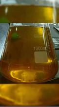上海菱镁制品脱模剂价格图片