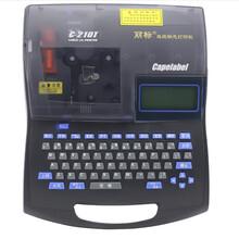 佳能麗標線號機C-210E號碼管c-210t打號機pvc套管線號打印機C-580T電腦熱縮管打碼圖片
