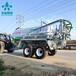 沼液施肥槽車沼液噴灑機水肥拋灑機生產廠家