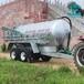 大型液態施肥機液態施肥車廠家