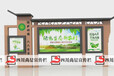 雅安專業制作,公交站臺,宣傳欄,櫥窗,公告欄生產廠家