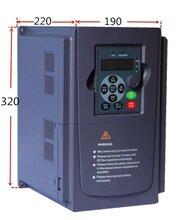 浙江民尚电气有限公司软启动器旁路式软启动在线式软启动器变频器变频柜