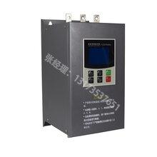 浙江民尚电气有限公司专业生产软启动器变频器控制柜
