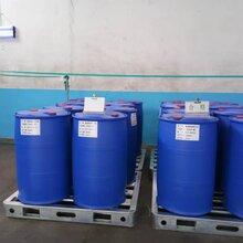供应95甘油厂家:山东福富新材料科技有限公司图片