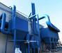 燃煤锅炉袋式除尘器锅炉布袋除尘设备工业环保设备脉冲袋式除尘器