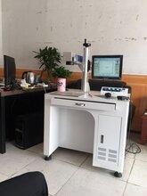 河北金属贾光打标机生产基地是光久激光,沧州霸州邢台