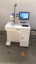 金属激光打标机价格、金属零件激光刻字加工光久出租激光打标机带员工