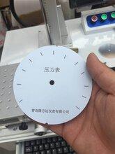 丹阳市光纤激光打标机镇江光纤激光刻字机参数光久