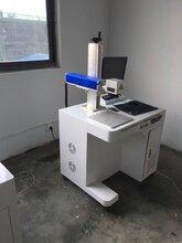 江阴光纤激光打标机,塑料激光打码机键盘激光打字机