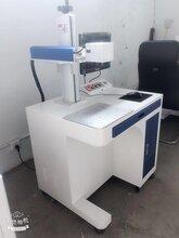纸激光打字机纸盒包装激光刻字机产品序列号激光打码机