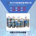 四川中活YDZ-240自增壓液氮罐、實驗室液氮補充罐、杜瓦罐、液氮罐廠家直銷含稅含運