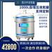 四川中活厂家1000升液氮罐、杜瓦罐定做