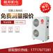 上海特靈中央空調地暖變頻風冷熱泵適用220平別墅設計