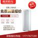 美的家用空氣能熱泵熱水器一體機,免費送貨廠家質保
