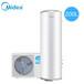 美的空氣能熱水器報價家用空氣能熱泵安裝,免費報價送貨上門