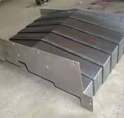 导轨钢板防护罩