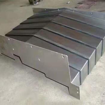 導軌鋼板防護罩