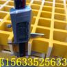 树脂格栅板的常用规格树脂网格板的价位玻璃