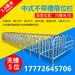 厂家批发定位栏限位栏加厚2.5国标猪用定位栏邮