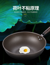 合肥不銹鐵鍋訂購熱線圖片