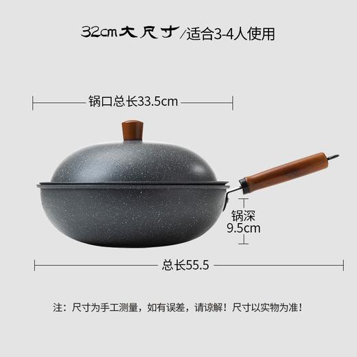 深圳韩式麦饭石不粘锅哪家比较好