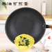 寧波韓式麥飯石不粘鍋價格