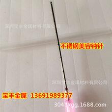 304不锈钢毛细管打孔折弯黄铜管折弯倒角加工定制空心管折弯