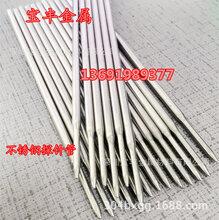304不锈钢管无缝管精密管不锈钢毛细管不锈钢盘管可切割