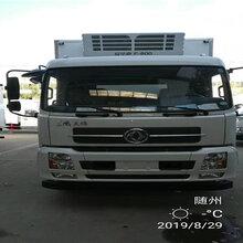 常州江淮4.2米冷藏车价格价格实惠图片
