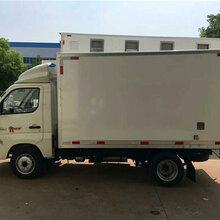 包头拉肉的小型冷藏车价格行业领先图片