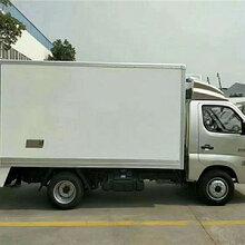 阿泰勒4.2米冷藏车货源网批发代理图片