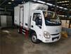 思茅4.2米冷藏车多少钱行业领先