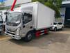 和田4.2米冷藏車廠家哪家強