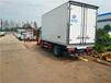 厦门4.2米冷藏车转让信息特价批发