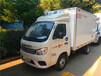 雙河4.2米冷藏車廠家直銷信譽保證