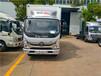 圖木舒克4.2米冷藏車廠家直銷價格實惠