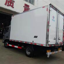 忠县保温车多少钱一辆图片