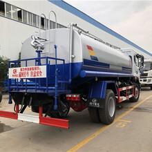 山东泰安高配12吨洒水车多少钱图片