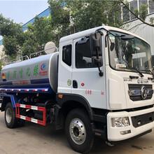 贵州铜仁国六15吨洒水车出厂价格图片