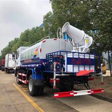广西柳州10吨国六洒水车多少钱图片