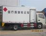 福建长乐市上海小型冷藏车价格