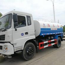 南京雨花台区东风8吨洒水车价位图片