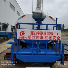 临汾安泽8吨洒水车出售价格图片